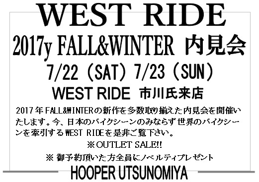 2017y FALL&WINTER WEST RIDE