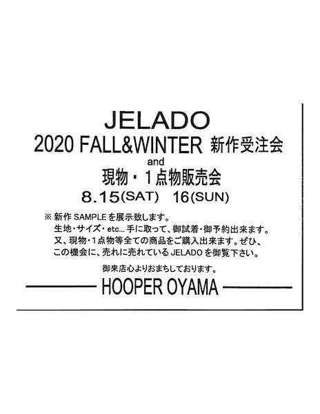 JELADO FALL&WINTER 受注会