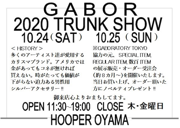 GABOR TRUNK SHOW